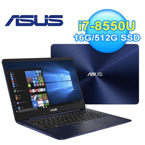 ASUS ZenBook 14吋窄边框笔电 皇家蓝(UX430UN-0142B8550U)