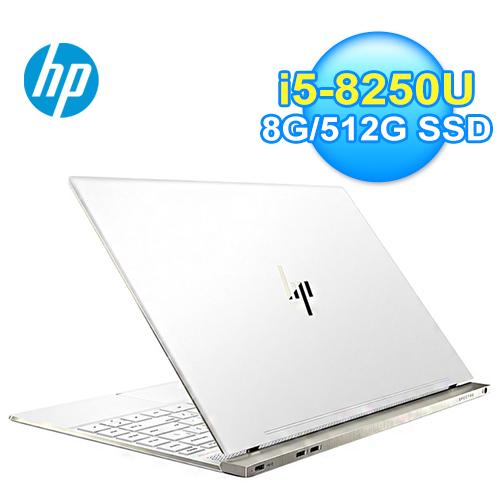 HP Spectre 13-af015TU 13吋笔电 陶瓷白+玫瑰金