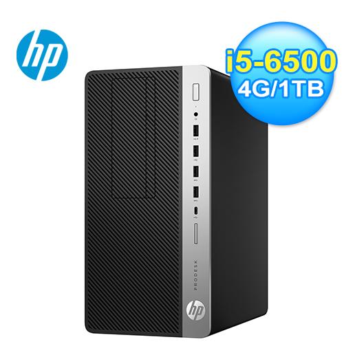 HP EliteDesk 800 G3 MT 6代i5直立式商用电脑