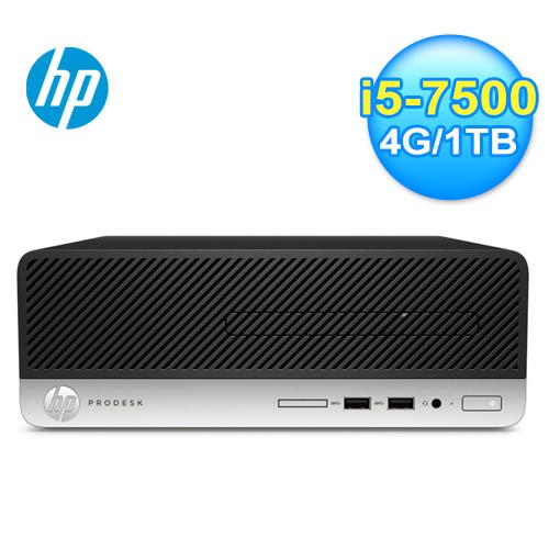 HP ProDesk 400 G4 SFF 小型商用电脑(1NV08PA)