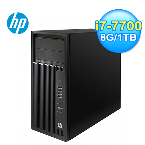 HP Z240TWR 直立式工作站(2QX63PA)