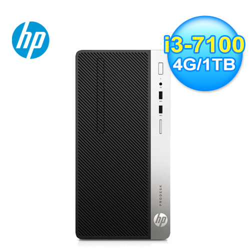 HP ProDesk 400 G4 MT 微型直立式商用电脑(1UM12PA)