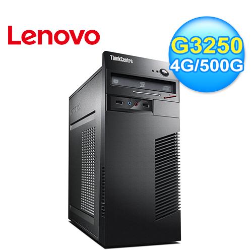 Lenovo 联想 ThinkCentre M73 Tiny 双核商用电脑(NO OS)