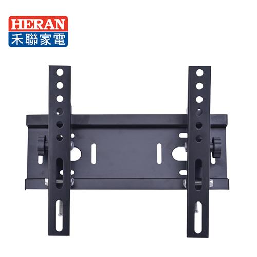 HERAN禾聯 22-39型 液晶電視角度可調式壁掛架 WM-C3