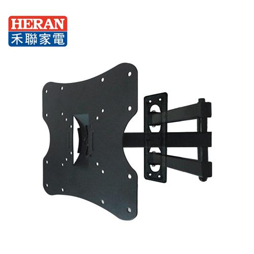 HERAN禾联 22-39型 液晶电视手臂式壁挂架 WM-C5