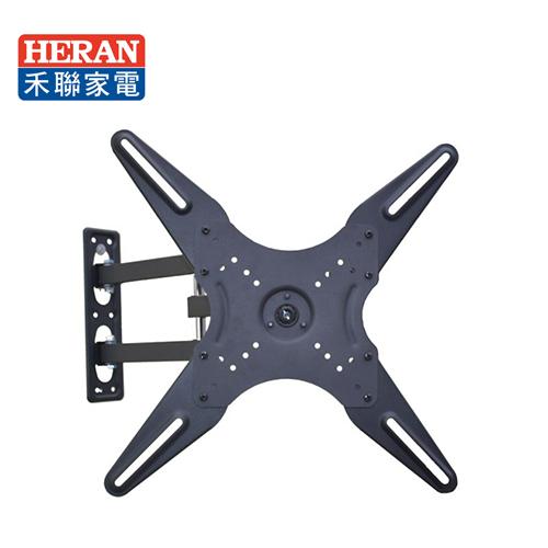 HERAN禾联 40-65型 液晶电视 手臂式壁挂架 WM-C6