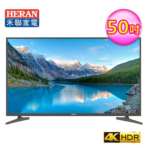 Heran禾联 50吋 4K HDR联网 LED液晶显示器+视讯盒 HC-50J2HDR
