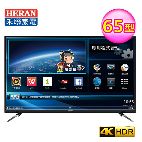 HERAN 禾联 65型 4K 智慧联网液晶显示器+视讯盒(HD-50UDF26)