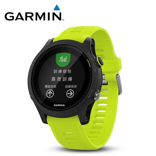 GARMIN Forerunner 935 腕式心率 全方位鐵人運動錶(黃色)