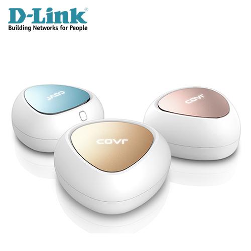 D-Link COVR-C1203 雙頻全覆蓋家用 Wi-Fi 系統