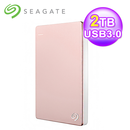 Seagate 希捷 Backup Plus Silm 2TB USB3.0 2.5吋行动硬盘-玫瑰金