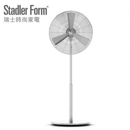 Stadler Form 瑞士時尚家電|Charly Stand 極簡金屬風扇