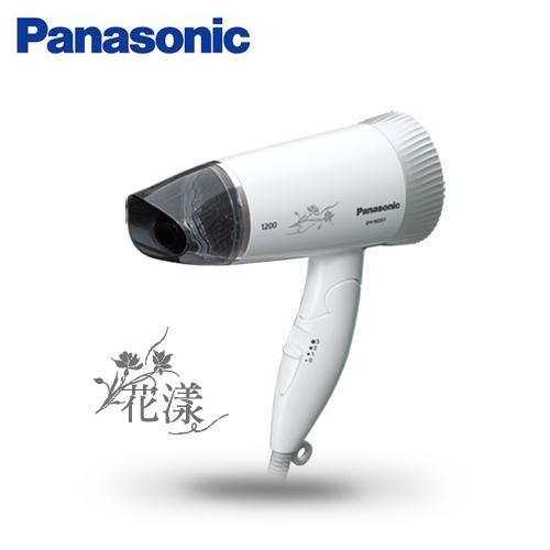 Panasonic 國際牌 花漾靜音冷熱吹風機 EH-ND51-S