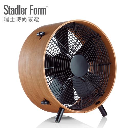 Stadler Form 瑞士時尚家電|Otto 時尚古典設計風扇
