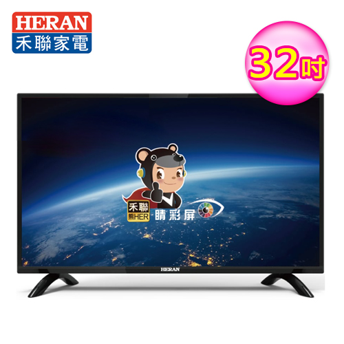 HERAN 禾联 32型 HIHD低蓝光 LED液晶显示器+视讯盒(HD-32DCS)