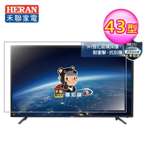 HERAN 禾联 43型 耐冲击强化玻璃LED液晶显示器 HD-43GA5