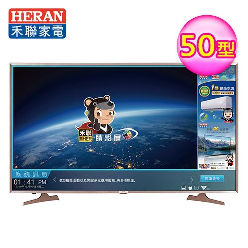 HERAN 禾联 50型 4K智慧联网LED液晶显示器 HD-50UDF72