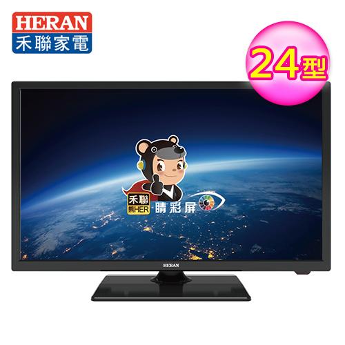 HERAN 禾联 24型 HD液晶显示器+视讯盒(HF-24DA7)