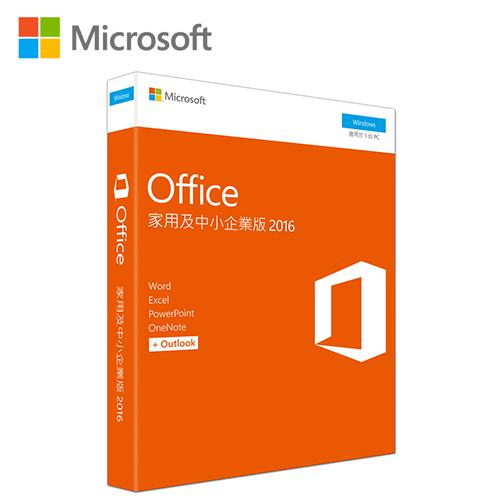Microsoft Office 2016 中小企業版 中文 PKC