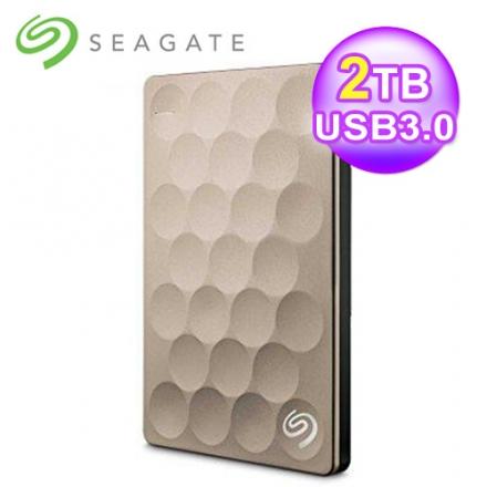 Seagate 希捷 Backup Plus Ultra Slim 2TB 2.5吋外接硬碟 金