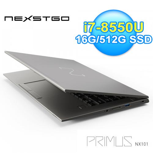 NEXSTGO PRIMUS系列 Harry NX-101 14吋旗艦商用筆電 銀色