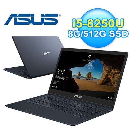 ASUS 華碩 UX331UAL-0021C8250U 13吋筆電 深海藍