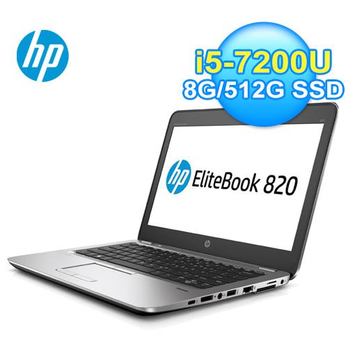 HP Elitebook 820 G4 W8J35PT 12.5吋輕薄筆電