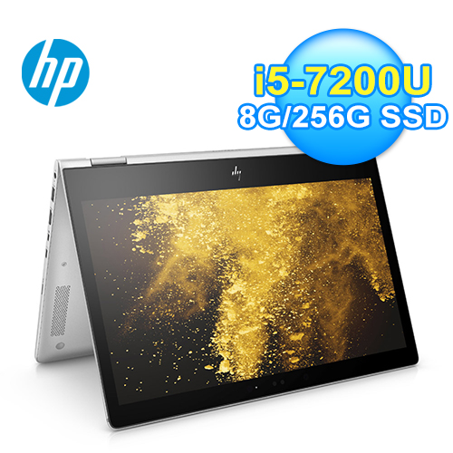 HP EliteBook x360 1030 G2 13吋商用筆電(2PC72PA)【加贈威秀電影票】