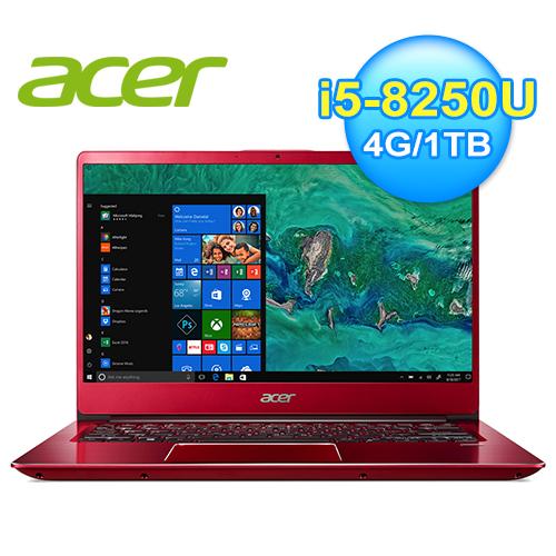 ACER SF314-54G-59HT 14吋窄邊框筆電 烈焰紅