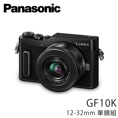 Panasonic LUMIX 數位單眼相機 DC-GF10K-K / GF10 12-32mm
