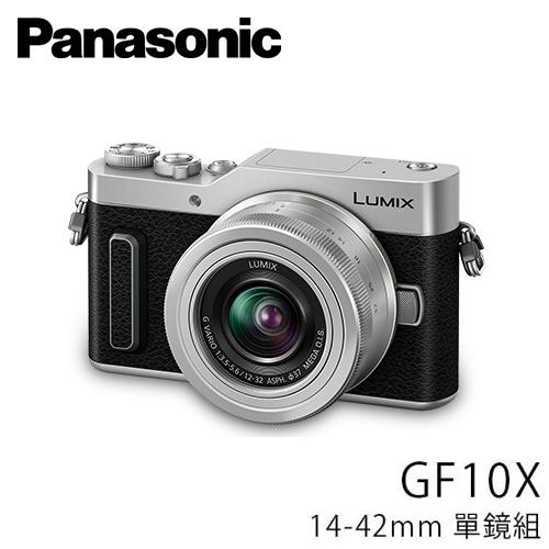 Panasonic LUMIX 數位單眼相機 DC-GF10X-S / GF10 X 14-42mm