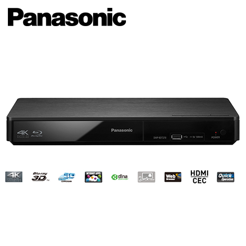 Panasonic 國際牌 DVD藍光放影機 DMP-BDT270