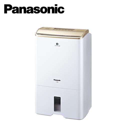 Panasonic 國際牌 22公升 高效型除濕機 F-Y45EX