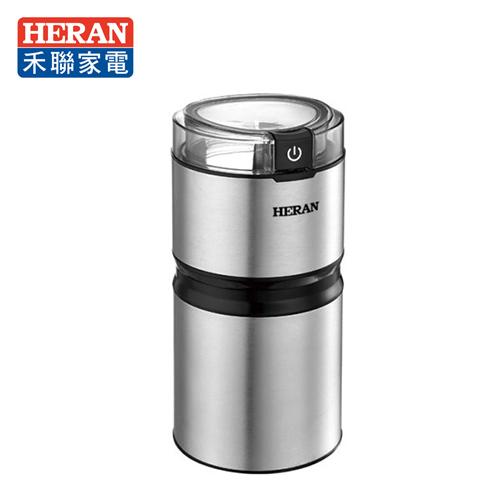 HERAN 禾聯 電動咖啡磨豆機 HCG-60K1