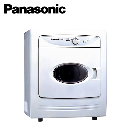 Panasonic 國際牌 5公斤落地型乾衣機 NH-50V-H