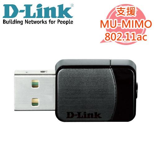 D-Link DWA-171-C MU-MIMO 雙頻網卡