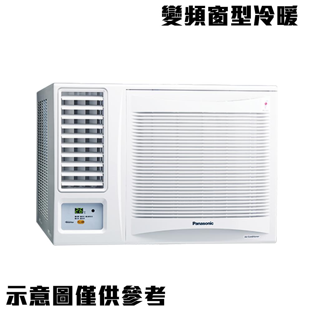 ★原廠回函送★【Panasonic國際】8-10坪左吹變頻冷暖窗型冷氣CW-N60LHA2