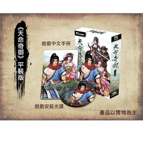 PC Game 天命奇御《中文平裝版》