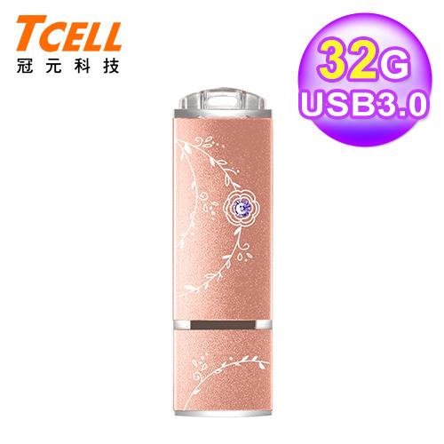 TCELL 冠元 USB3.0 32GB 絢麗粉彩隨身碟-玫瑰金