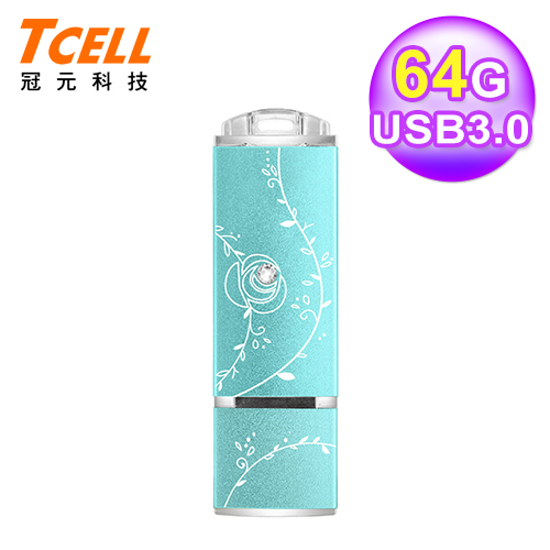 TCELL 冠元 USB3.0 64GB 絢麗粉彩隨身碟-蒂芬妮藍