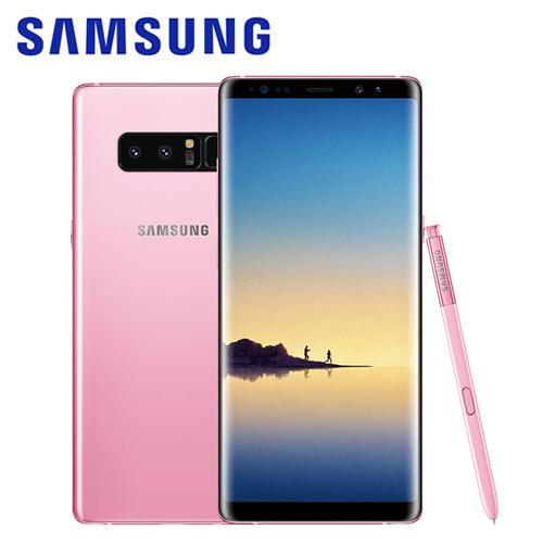 Samsung Galaxy Note 8 64G 6.3吋 (簡配) 星紗粉