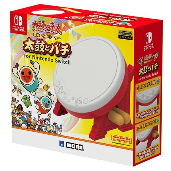 NS 任天堂 Nintendo Switch 太鼓達人專用鼓組