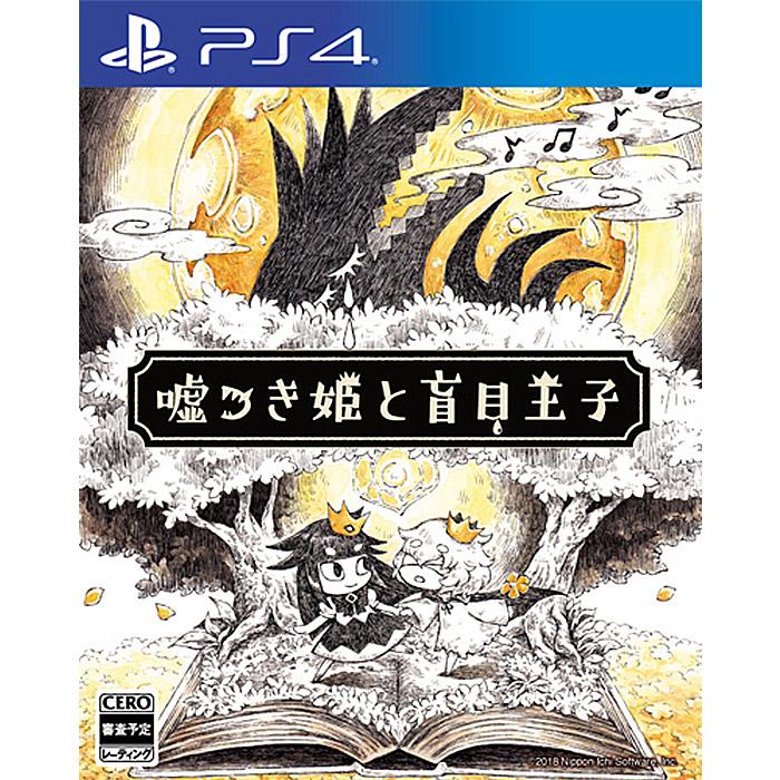 Sony PS4 遊戲片 說謊公主與盲眼王子《中文版》