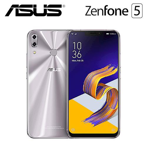 ASUS ZenFone 5 (ZE620KL) 64G 智慧手機 星辰銀