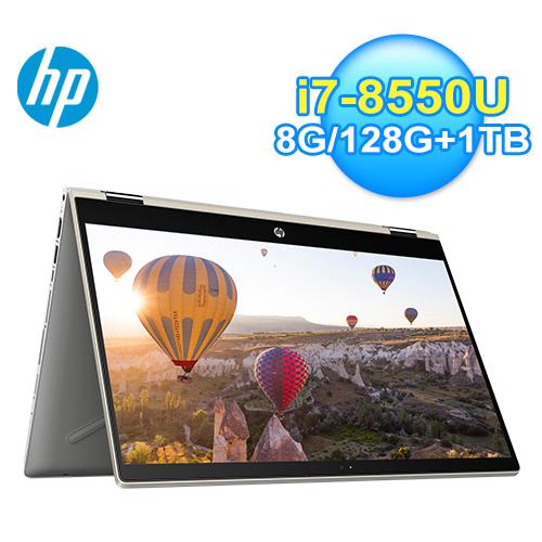 HP Pavilion x360 14-cd0012tx 14吋翻轉筆電 金色