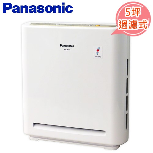 Panasonic國際牌負離子空氣清淨機 F-P25EH