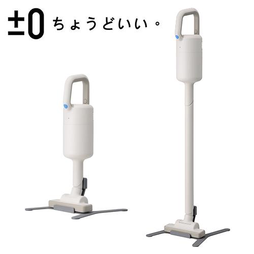日本±0 正負零|無線吸塵器 XJC-Y010-白色