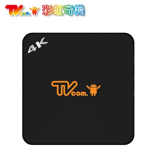 【Lantic 喬帝】彩虹奇機 G101_V2 4K智慧電視盒 + LiTV 1年卡