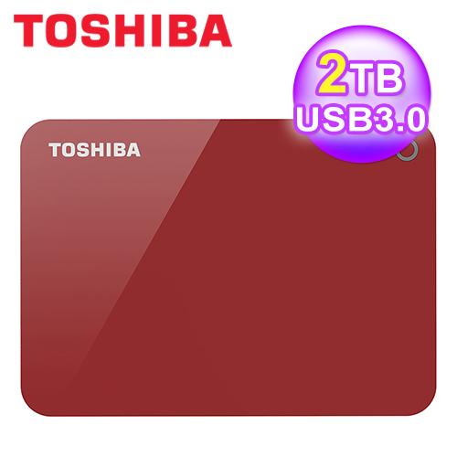 【Toshiba 東芝】先進碟 V9 2TB USB3.0 2.5吋 外接硬碟(紅)