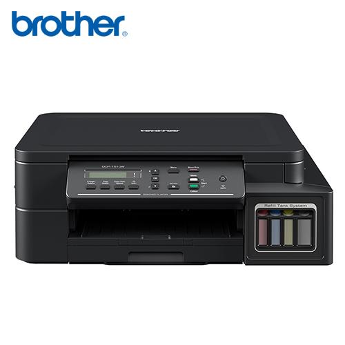 Brother DCP-T510W 原廠大連供五合一無線複合機